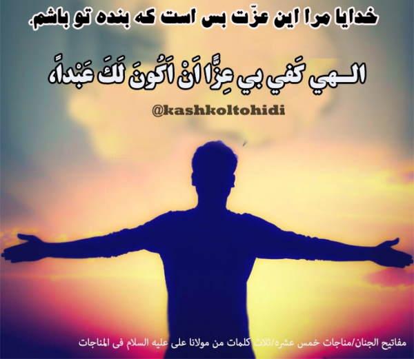 دعای ثروت و عمر با عزت و اولاد صالح و برکت در رزق و روزی