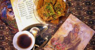 فال و طالع روزانه پنجشنبه 10 بهمن ماه 98