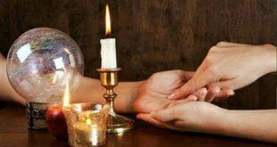 ذکر و دعای قوی برای دیدن خبر از آینده