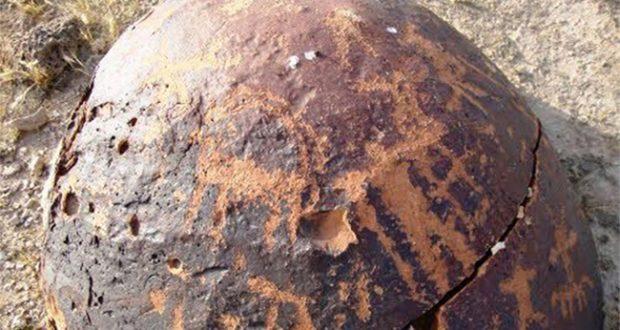 نشانه دفینه داخل سنگ ساروج - علامت گنج درون سنگ سوراخ و گرد