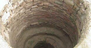 کدام چاه ها نشانه گنج و دفینه هستند - روش یافتن دفینه در چاه