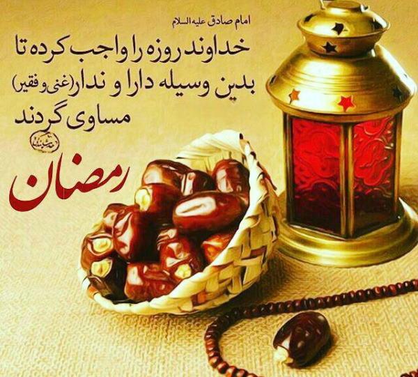 تعبیر خواب روزه گرفتن در ماه رمضان - تعبیر باطل شدن روزه در خواب