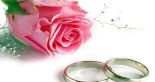 دعای طلب همسر خوب و مهربان - دعا برای رسیدن به همسر دلخواه