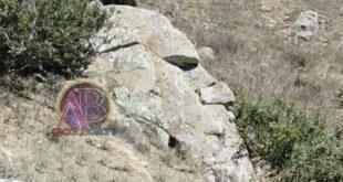 علائم و نشانه دفینه حین حفاری - تفسیر علامت و نماد گنج و دفینه