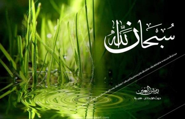 ختم دعا برای گرفتن حاجات و دفع دشمن و خلاصی از شر دشمنان