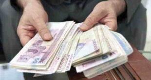 دعای قرآنی گرفتن طلب از فرد طلبکار و پرداخت قرض و بدهی