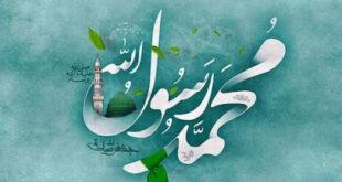 ختم دعای نادعلی برای دیدن حضرت رسول اکرم (ع) در خواب