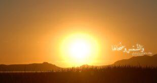 ذکر بسم الله برای افزایش محبت و جلب دوستی و عشق شخص