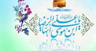 دعایی سریع الاجابه که ضامن اجابتش امام حسین است