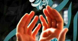 دعای صلح و آشتی بین زن و شوهری که با هم دعوا و درگیری دارند