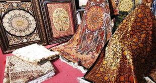 تعبیر خواب فرش و موکل و حصیر و فرش سوخته و شستن فرش