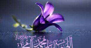 دعای سعادت در دنیا و آخرت و گشایش رزق و روزی و ادای دین و قرض