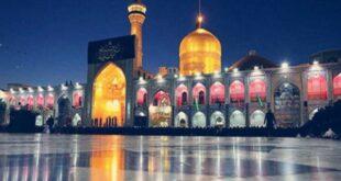 طریقه خواندن نماز امام رضا (ع) برای حاجت خواستن