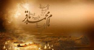 طریقه خواندن نماز حاجت امام باقر,نماز امام باقر برای حاجت