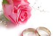 نماز و دعای مجرب برای ازدواج موفق دختران و پسران