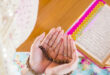 دعای ازدواج در قنوت نماز برای آسان شدن ازدواج دختران و پسران