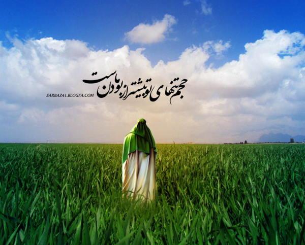 دعای افزایش مال و ثروت و روزی و داشتن فرزندان صالح از پیامبر اکرم (ص)