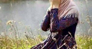 دعا برای حل مشکلات زناشویی و داشتن رابطه زناشویی
