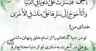 ختم سوره واقعه برای رفع فقر و تنگدستی و رهایی از گرفتاری زندگی