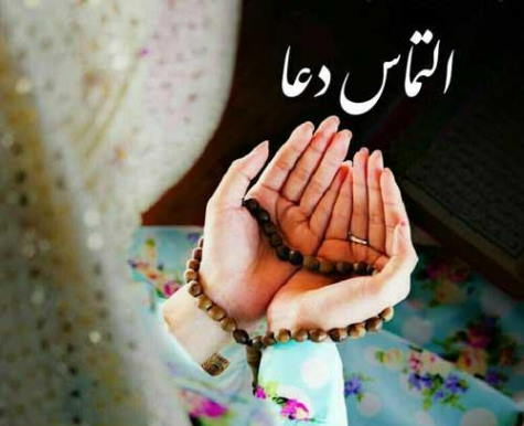 دعای شش قفل برای رفع گرفتاری و رهایی از مشکلات و سختی ها