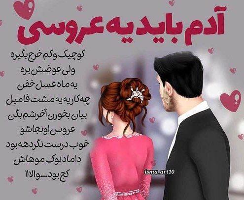 طریقه ختم سوره واقعه برای ازدواج,چله سوره واقعه جهت ازدواج