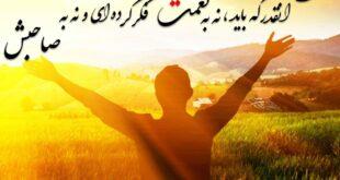دعای گشایش روزی امیرالمومنین برای کارگشایی و رزق و روزی