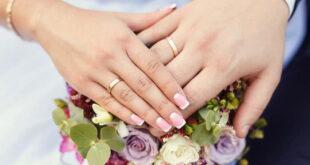 دعا برای رفع مشکلات ازدواج و آسان شدن ازدواج دختران و پسران