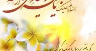 دانلود متن دعای نور برای حاجت,خواص خواندن دعای نور برای حاجت گرفتن
