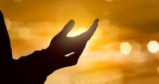دعای عظیم الشان و سریع الاجابه طلب حاجت و برآورده شدن حاجت