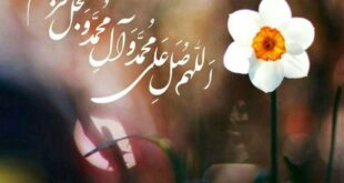 دعای نور حضرت علی برای باطل كردن سحر و جادو و طلسم مجرب