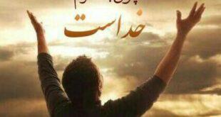 دعای نور حضرت علی برای حاجت و برآورده شدن حاجت و خواسته