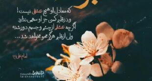 دعای محبوب شدن و عزیز شدن برای محبوب و عزیز شدن نزد مردم