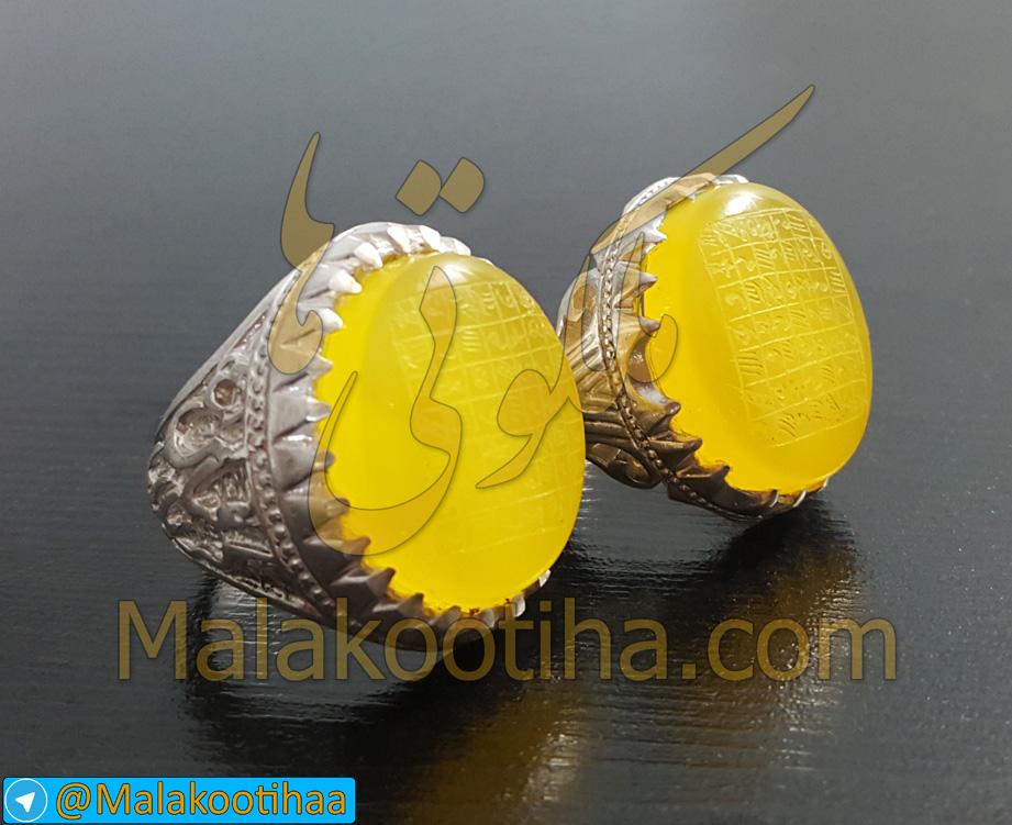خاتم شرف الشمس - انگشتر هفت شرف عقیق