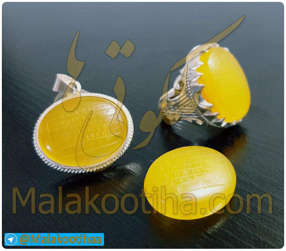 Khatam-Soleyman انگشتر خاتم سلیمان - گردنبند عقیق نقره خاتم سلیمان